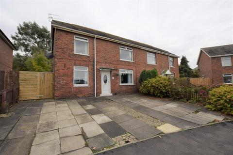 3 bedroom semi-detached house for sale - Ryton Crescent, Shield Row, Stanley