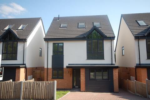 4 bedroom detached house for sale - Clark Road, Compton, Wolverhampton