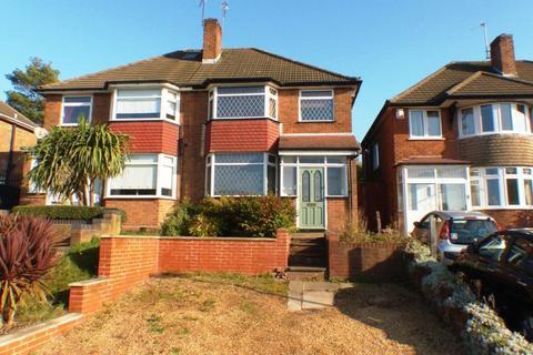 3 bedroom semi-detached house for sale - Langholm Drive, Kingstanding, Birmingham