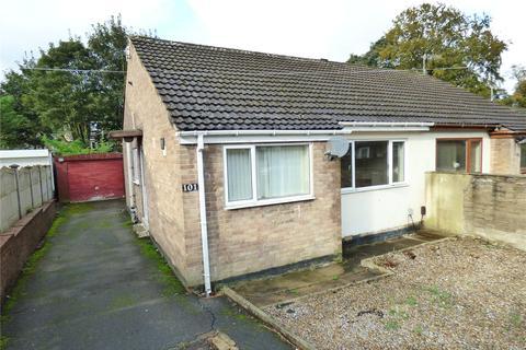 2 bedroom semi-detached bungalow for sale - Harrogate Street, Bradford, BD3