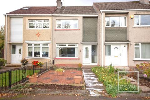 2 bedroom terraced house to rent - Rosefield Gardens, Uddingston, Glasgow