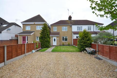 3 bedroom semi-detached house for sale - Mill Road, Houghton Regis