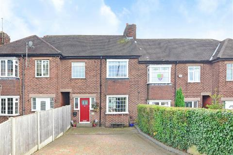 3 bedroom terraced house for sale - Green Lane, Dronfield