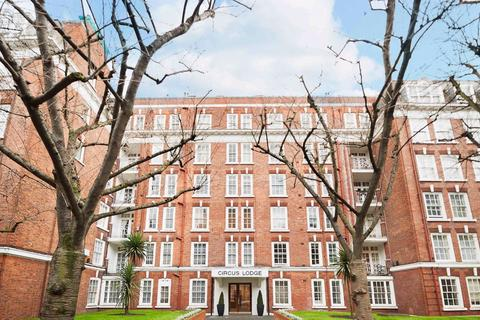 2 bedroom flat for sale - Circus Lodge, London, NW8