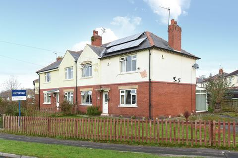 4 bedroom semi-detached house for sale - Henshaw Avenue, Yeadon, Leeds, LS19 7TP