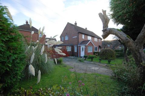 2 bedroom semi-detached house for sale - Addison Gardens, Wardley