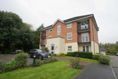 2 bedroom apartment for sale - Badgerdale Way, Heatherton Village