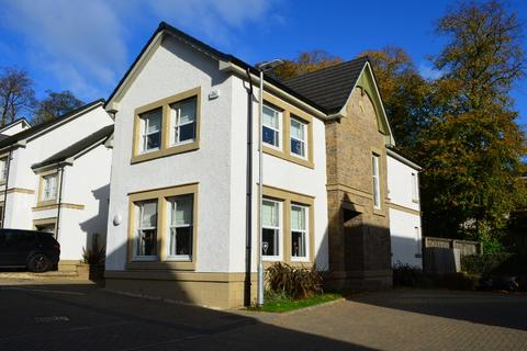 5 bedroom detached house for sale - Boclair Brae, Bearsden, East Dunbartonshire, G61 2BF