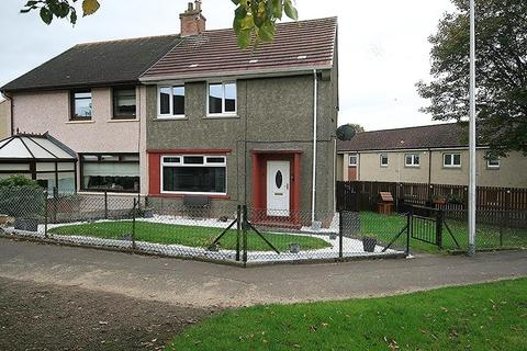 3 bedroom semi-detached house for sale - Belvedere Road, Bathgate