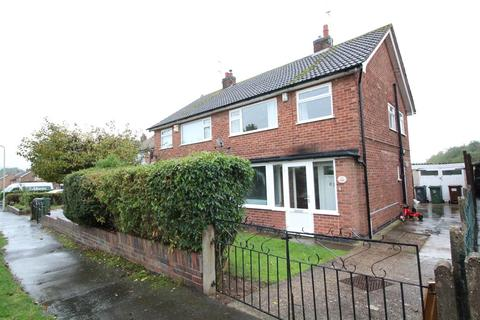 3 bedroom semi-detached house to rent - Holywell Drive, Loughborough