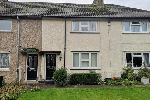 2 bedroom terraced house for sale - Rugby Road, Harborough Magna