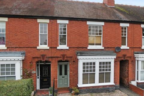 4 bedroom terraced house for sale - The Woodlands, Crewe Road, Nantwich