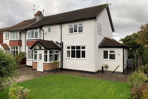 4 bedroom semi-detached house for sale - Prince Road, Poynton, Stockport, Cheshire