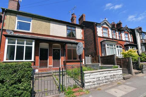 2 bedroom semi-detached house for sale - Crewe Road, Church Lawton