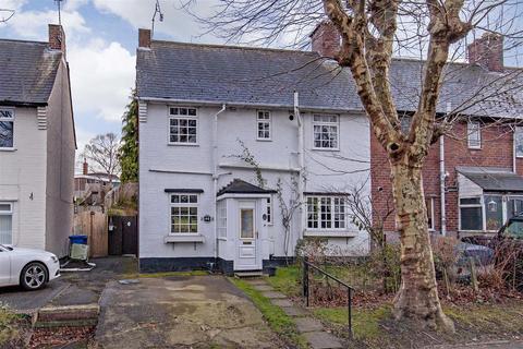 3 bedroom terraced house for sale - Boythorpe Avenue, Boythorpe, Chesterfield
