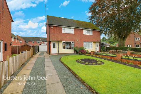 2 bedroom semi-detached house for sale - East Lawns, Betley