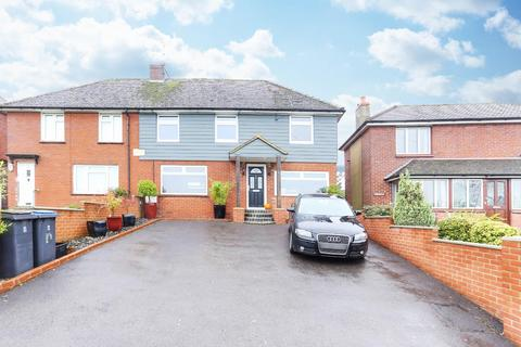 4 bedroom semi-detached house for sale - Northbourne Road, Great Mongeham, Deal