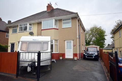 3 bedroom semi-detached house for sale - Station New Road, Old Tupton, Chesterfield, S42 6DE
