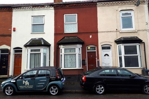 1 bedroom house share to rent - ROOMS NEAR CITY CENTRE * DSS *