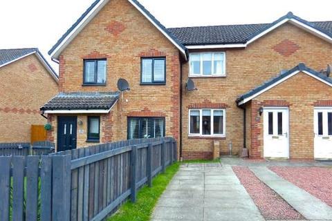 2 bedroom terraced house for sale - Lismore Drive, Coatbridge ML5