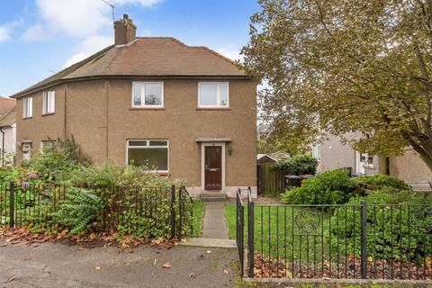 3 bedroom semi-detached house for sale - 9 Viewbank Road, Bonnyrigg, EH19 2HB