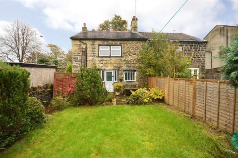 2 bedroom semi-detached house for sale - Harrogate Road, Bradford, West Yorkshire