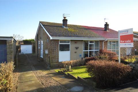 2 bedroom bungalow for sale - Scotland Way, Horsforth, Leeds, West Yorkshire