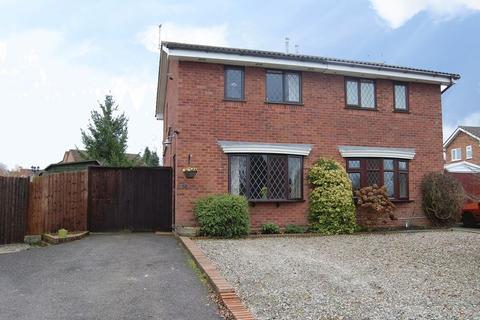 2 bedroom semi-detached house for sale - Buttermere Court, Perton, Wolverhampton