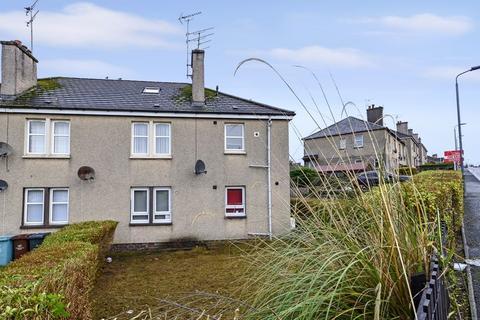 3 bedroom apartment for sale - Manse Road, Kilsyth