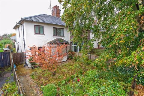 3 bedroom semi-detached house for sale - Millstone Lane, Nantwich, Cheshire