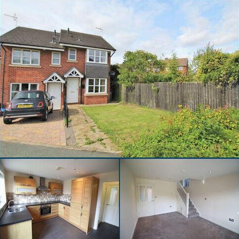 2 bedroom end of terrace house for sale - Willow Court, Acrefair