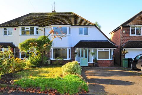 3 bedroom semi-detached house for sale - Thornhill Road, Halesowen