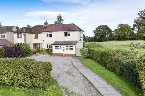 5 bedroom semi-detached house for sale - Oaklea, Wergs Hall Road, Codsall, Wolverhampton, WV8