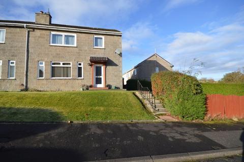 4 bedroom semi-detached house for sale - Banff Place, East Kilbride, South Lanarkshire, G75 8BG