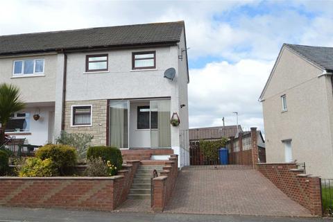 2 bedroom semi-detached house to rent - Deveron Crescent, Hamilton