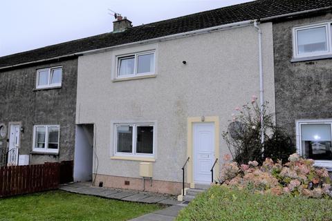 3 bedroom terraced house for sale -  Renfrew Place,  Coatbridge, ML5