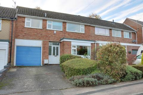 4 bedroom terraced house for sale - Gosforth Green, Dronfield