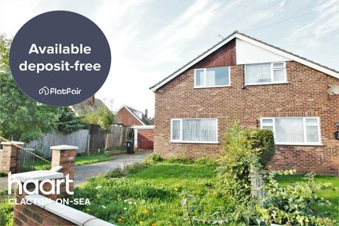 2 bedroom semi-detached house to rent - Thorpe Road