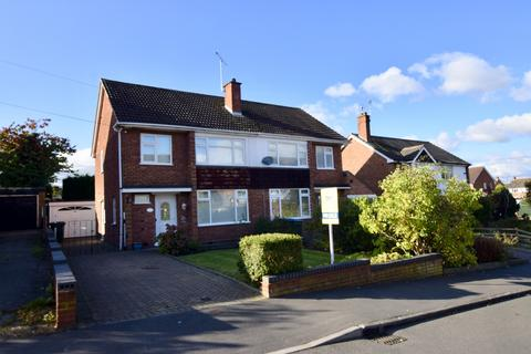 3 bedroom semi-detached house for sale - Handsworth Crescent, Eastern Green, Coventry - NO UPWARD CHAIN