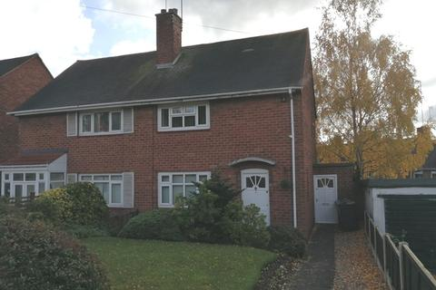 2 bedroom semi-detached house to rent - Booths Lane , Great Barr, Birmingham  B42