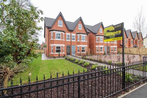 4 bedroom semi-detached house for sale - MOSS LANE, Bramhall