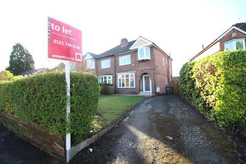 3 bedroom semi-detached house to rent - Brook Lane, Olton