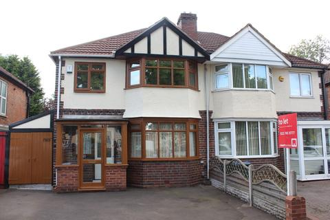 3 bedroom semi-detached house to rent - Stratford Road, Hall Green
