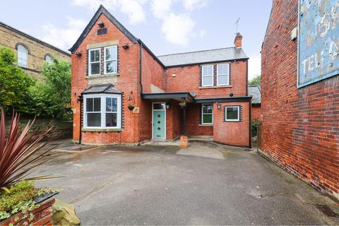 4 bedroom detached house for sale - High Street, Eckington