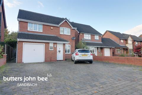 3 bedroom detached house for sale - School Lane