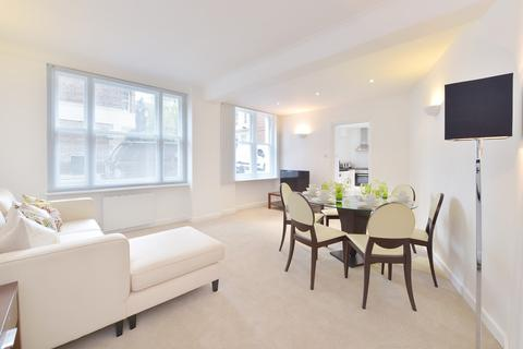 2 bedroom apartment to rent - Hill Street, London