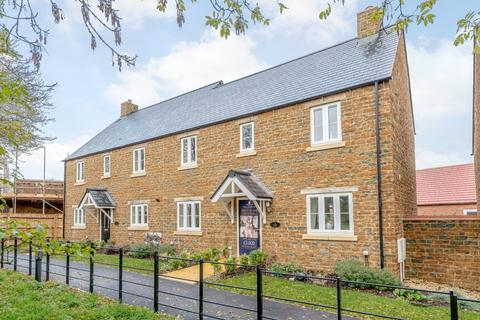 4 bedroom detached house for sale - Sibford Road, Hook Norton, Banbury, Oxfordshire
