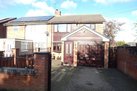 3 bedroom semi-detached house for sale - Carlton Crescent, Burntwood