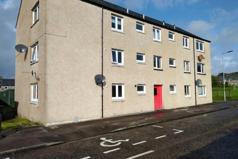 3 bedroom apartment for sale - 7b Campbell Street, Lochgilphead, PA31 8JU