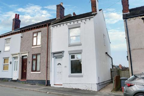 2 bedroom end of terrace house for sale - St. Saviours Street, Talke